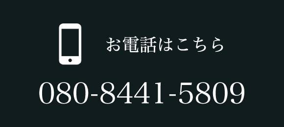 バービッシュゴルフ お電話からお問合せ